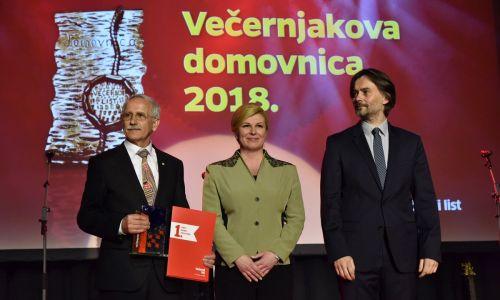Večernjakova domovnica 2018: Nagrade odnijeli Vinko Sabljo, Ante Rebić, Ena Ćorić...